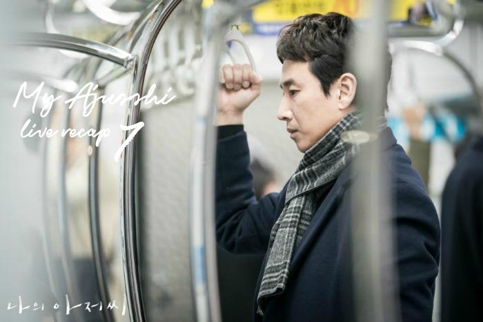 Episode 7 live recap for the Korean Drama My Mister / My Ajusshi starring Lee Ji-Eun and Lee Sun-Kyun