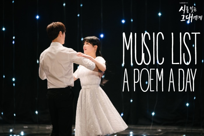 Original Soundtrack music for the Korean Drama A Poem a Day