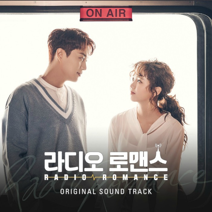 Radio Romance OST and Background Music List