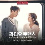 Original soundtrack and background music for the Korean Drama Radio Romance