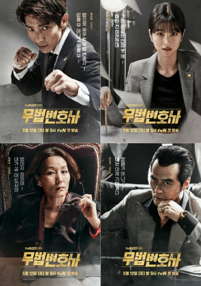 Korean drama Lawless Lawyer character posters