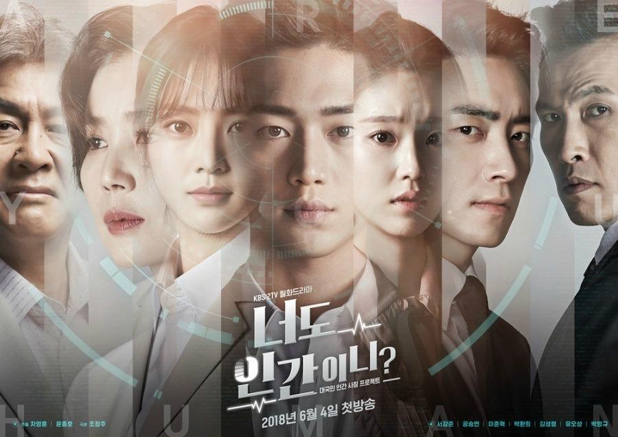 Premiering Recap Are You Human, Too? starring Seo Kang-joon and Kong Seung-yeon