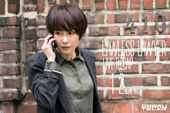 A woman standing with a cell phone to her ear with Lawless Lawyer live recap 12 written on the wall