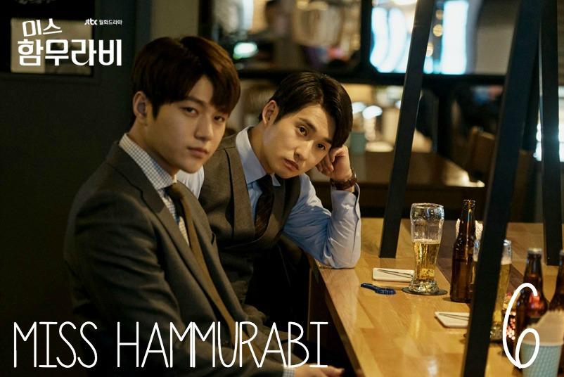 Miss Hammurabi Episode 6 Korean Drama recap starring Go Ara, Kim Myung-soo, and Sung Dong-il