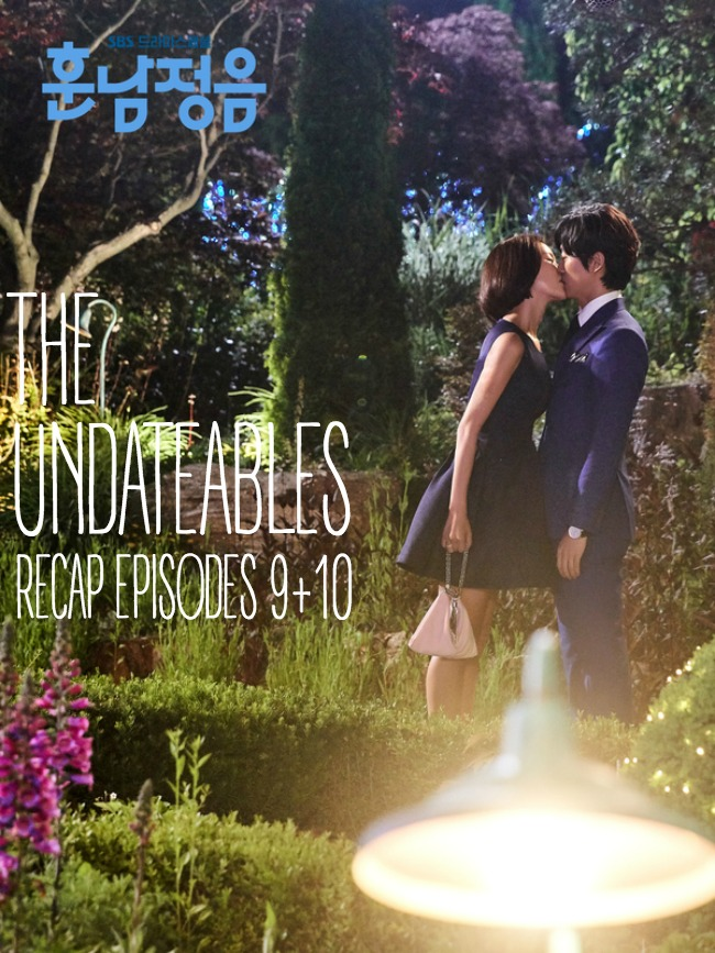 Episode 9 and 10 Korean Drama Recap The Undateables starring Namkoong Min and Hwang Jung-Eum