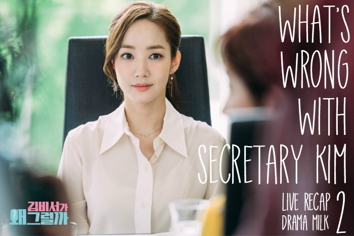 Episode 2 Live Recap for What is Wrong with Secretary Kim starring park Seo-joon and Park Min-young
