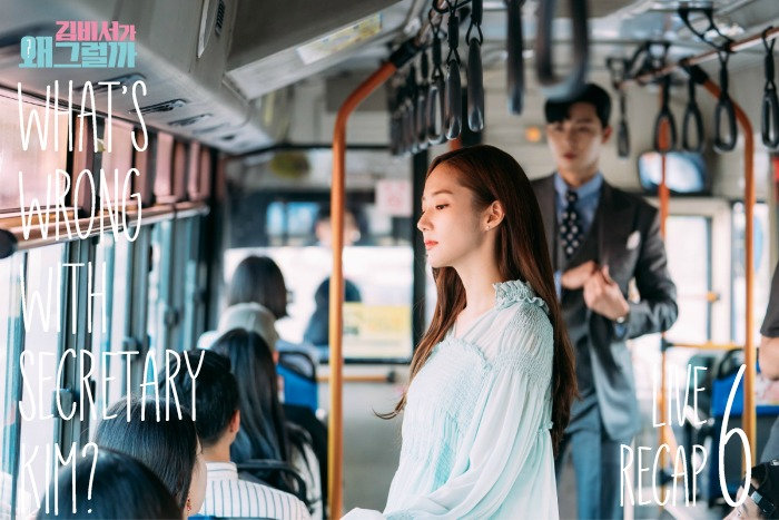 Kim Min-young and Park Seo-joon are on a bus in What's Wrong With Secretary Kim