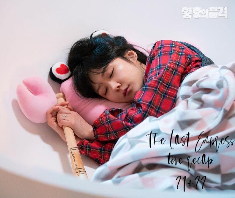 Pink Lipstick Korean Drama Episode Recap | Lipstutorial org