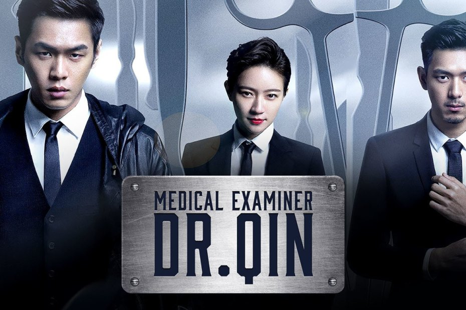 Medical Examiner Dr. Qin Review