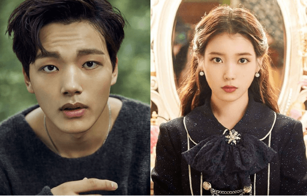 IU and Yeo Jin Goo