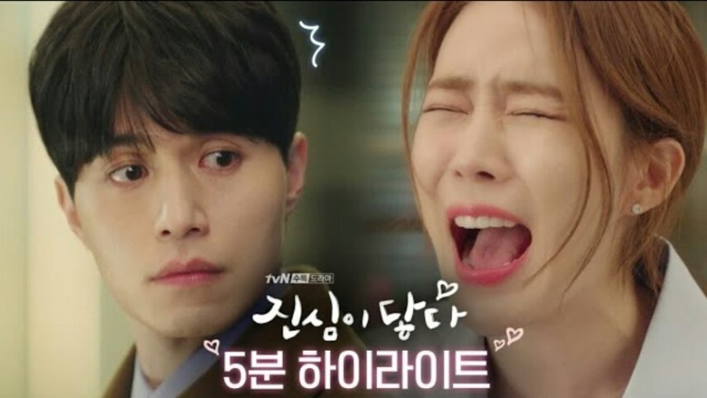 Watch Touch Your Heart Episode 16