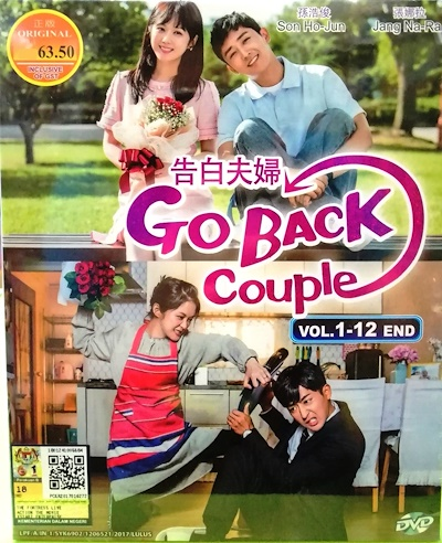 go back couple.jpg