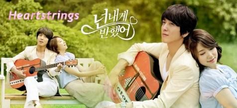 heartstrings-korean