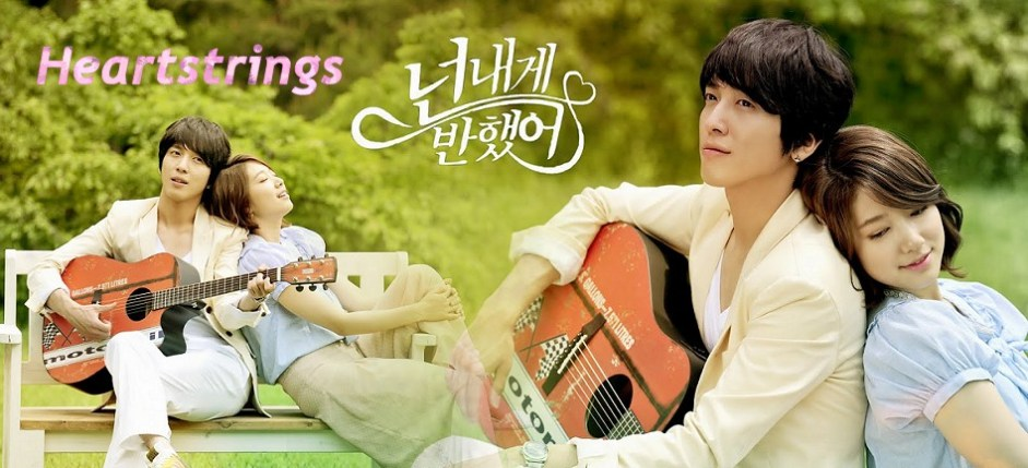 heartstrings-korean.jpg