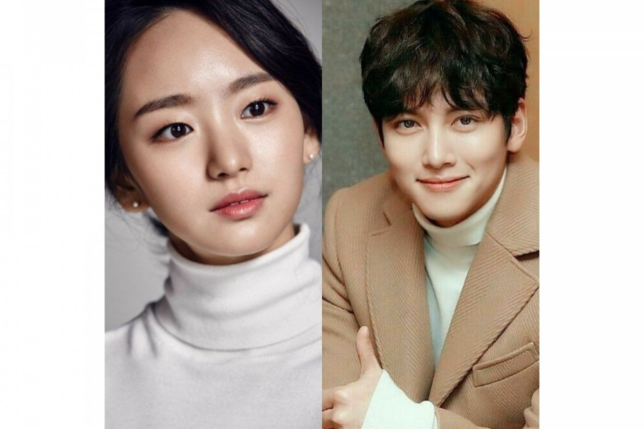 Won Jin Ah To Join Ji Chang Wook In Upcoming Romantic Comedy