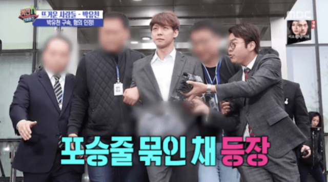Yoochun is facing up to 15 years in prison