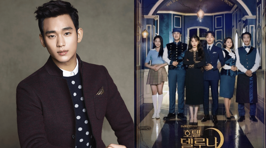 Kim Soo Hyun To Make Guest Appearance In Hotel Del Luna Finale
