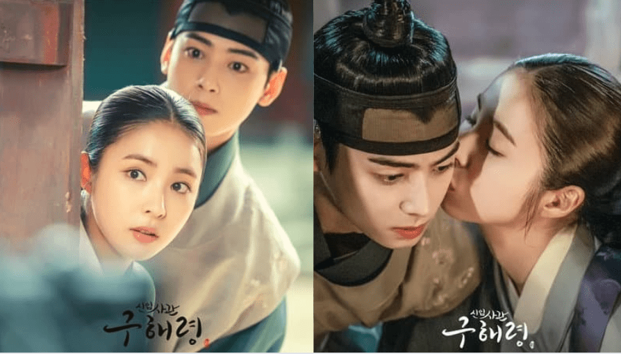 Rookie Historian Goo Hae Ryung Episode 27 28 Recap Drama Reviews Drama Obsess