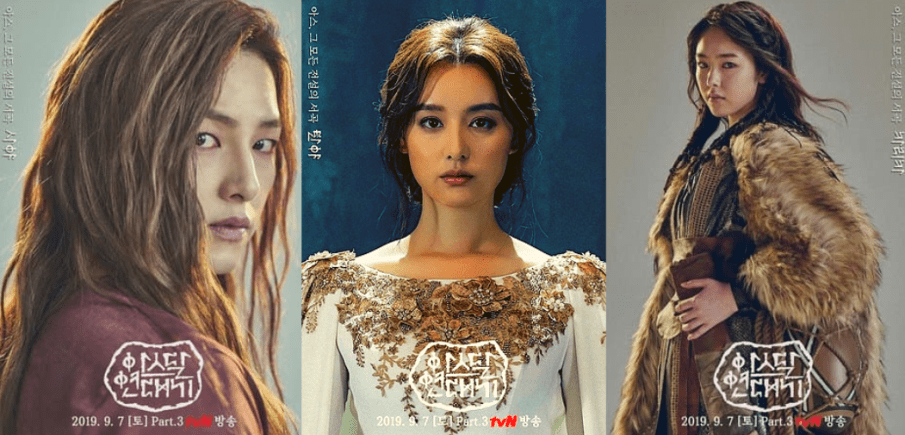 Arthdal Chronicles Episode 13 Recap