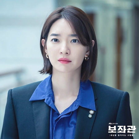 Shin Min Ah Prepares for the Return of Chief Of Staff Season 2