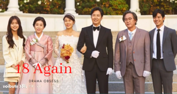 18 Again Episode 16 Recap and Review- the final episode