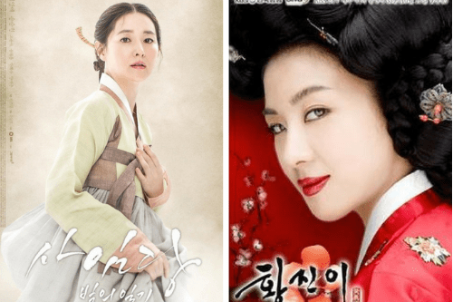 Who are the top 10 Korean Women in historical drama? - dramasROK