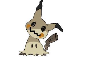 How To Draw Pokemon Drawingnow