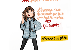Oversize-pour-les-petits-Illustration-by-Drawingsandthings