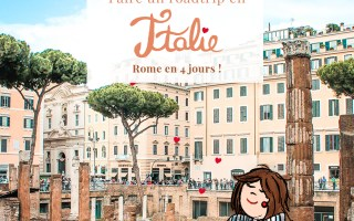 Road-trip-en-Italie-Rome-Drawingsandthings