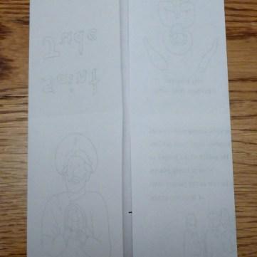 Saint Jude Minibook instructions