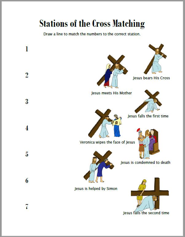 Stations of the Cross Worksheets - Drawn2BCreative