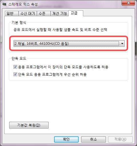 닥터캡쳐소리녹음7