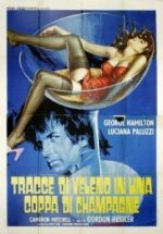 Medusa movie poster 209x300 - Son of Oddservations - Collectible First Issue!