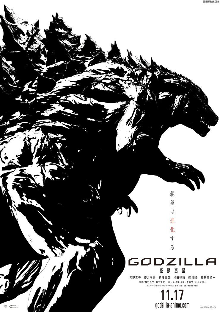 godzilla planet poster - Godzilla: Planet of the Monsters Gets a Music Video