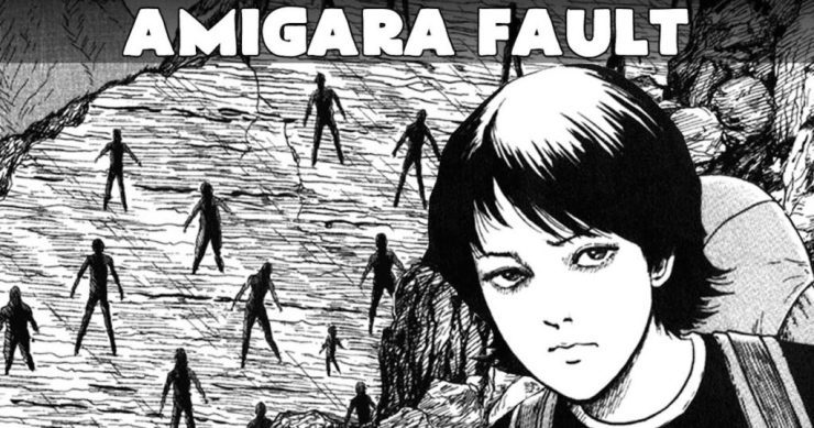 junjiitoamigarafaultbanner 1024x538 - Venture Into the Horror of Junji Ito's The Enigma of Amigara Fault