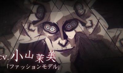junji4 1 - Which Monsters May Be Making Their TV Debut in Junji Ito Collection?