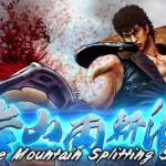 fist of the north star lost paradise7 1 - E3 2018: Sega Release Ultraviolent Trailer For FIST OF THE NORTH STAR: LOST PARADISE: US Version Will Contain Extra Gore
