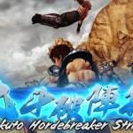 fist of the north star lost paradise9 1 - E3 2018: Sega Release Ultraviolent Trailer For FIST OF THE NORTH STAR: LOST PARADISE: US Version Will Contain Extra Gore