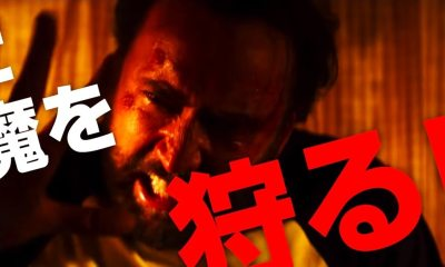 Mandy Japanese Trailer - Nic Cage is an Unhinged Madman in Japanese Trailer for MANDY