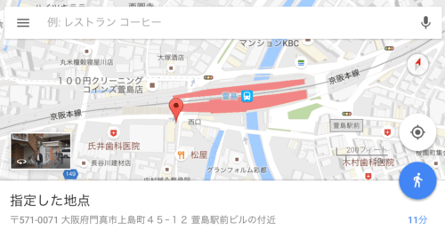 萱島駅 京阪電車 おトク