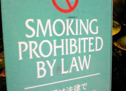 ハワイ 日本 違い 喫煙