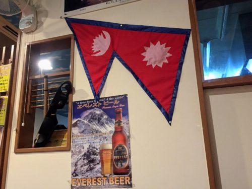 アルシー インド料理 江端町 楽器 国旗