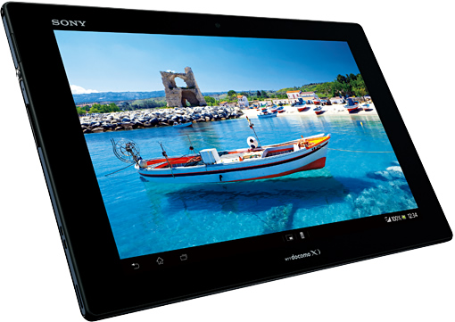 Xperia Tablet Z