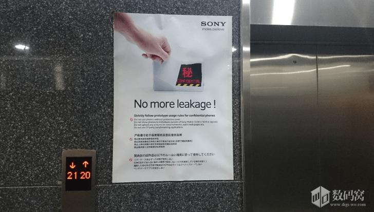 Sony-leaks