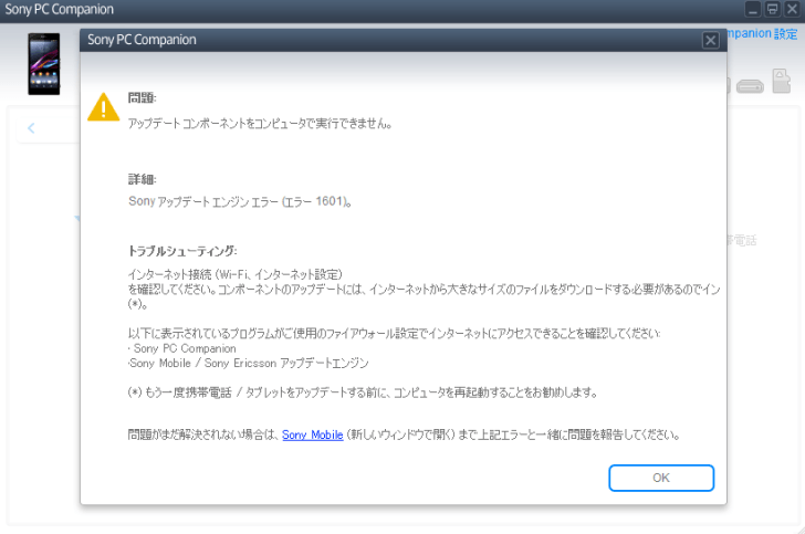 Windows_7_-_Parallels_Desktop 2