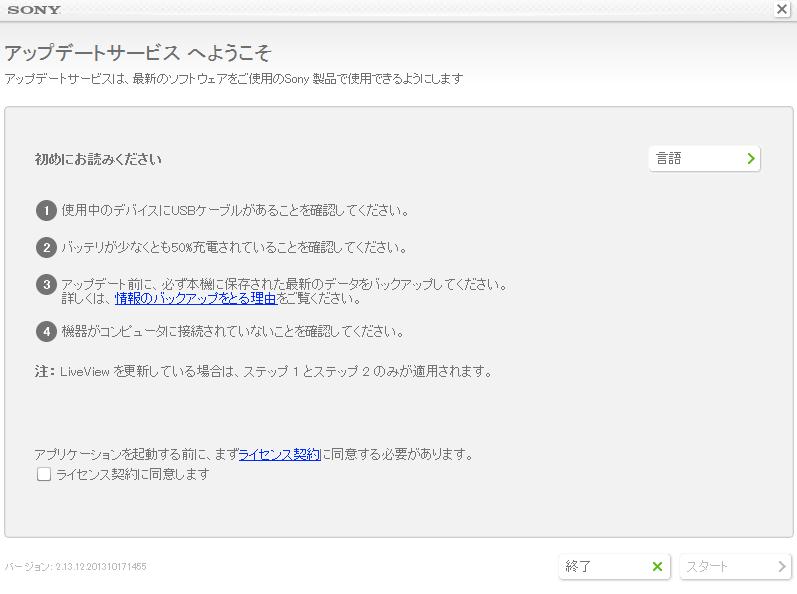 Windows_7_-_Parallels_Desktop 3