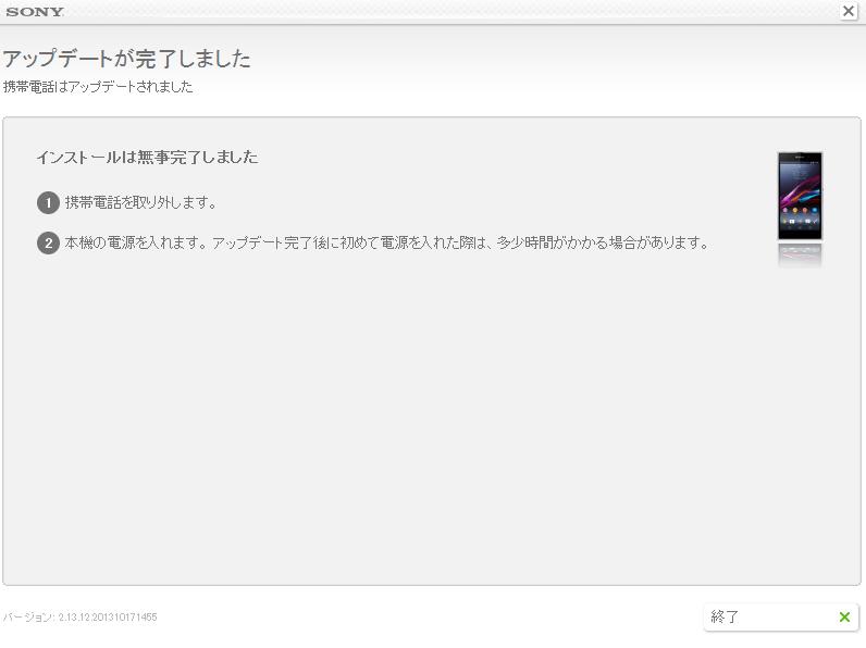 Windows_7_-_Parallels_Desktop 5