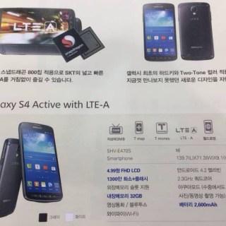 S4 Active LTE-A
