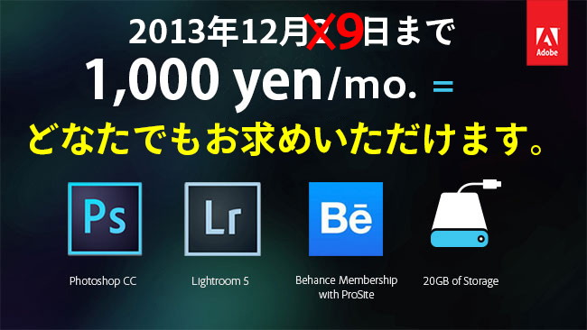 Adobe_deal_equation_650px_Yen_ALL1209