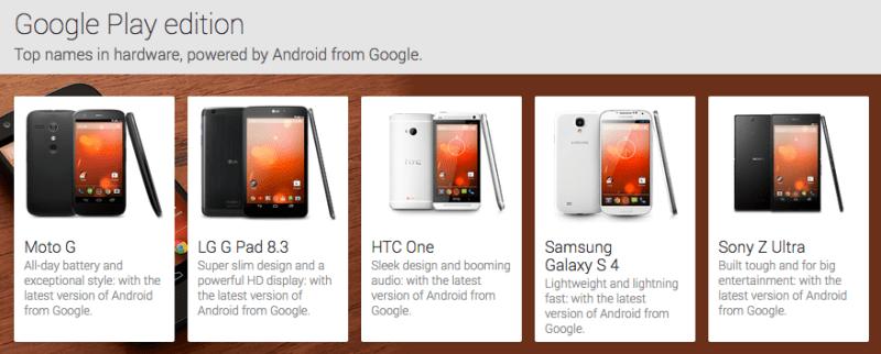 Google_Playの端末